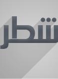 عبير بنت أحمد