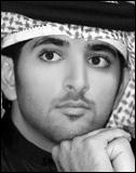 حمدان بن محمد آل مكتوم