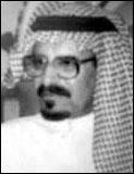 عبدالله بن نايف الرويس
