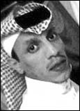 عبدالله عطية الزهراني
